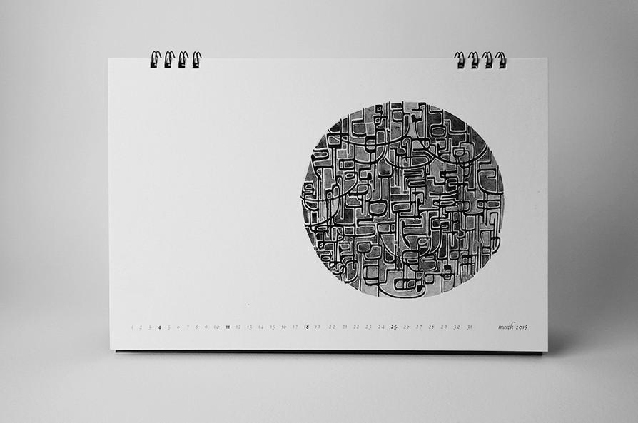 Aks+Calendar02.jpg