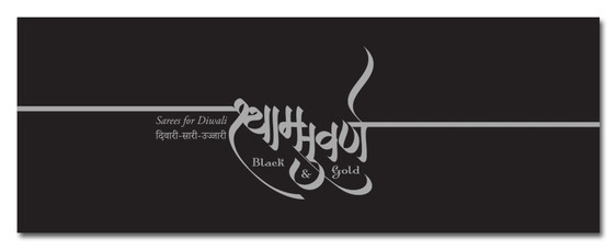 SS-Logo.jpg