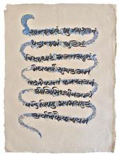Vishnu Prayer