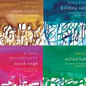 Harper Perennial Series (02)