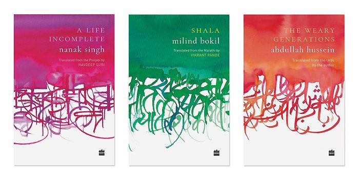 Harper–Perennial02–3Books.jpg