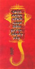 Ganesha Shloka