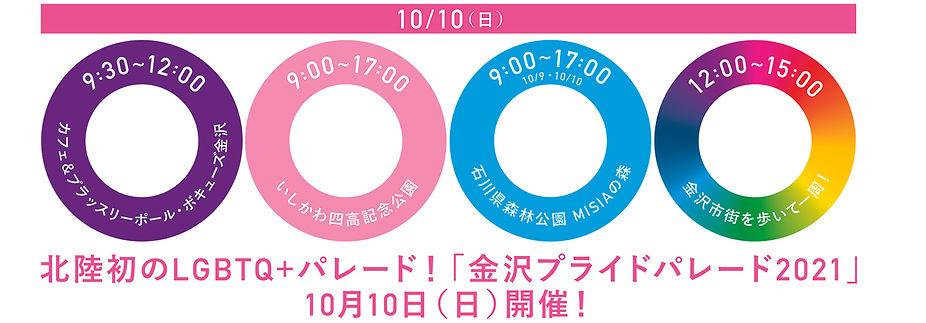 0913_KRP_poster_10th memo.jpg