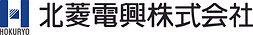 HOKURYOロゴ会社名(横並び).jpg