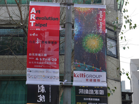 COPLU PAINTINGS AT ART REVOLUTION TAIPEI 2014