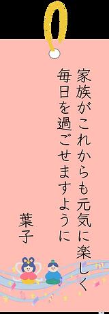 葉子.png