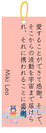 Miki.png