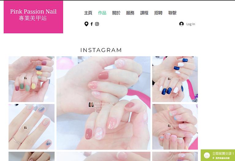 Instagram integrated on website pink pas