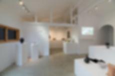 Alana Wilson, Japan, Minokamo, Crossing, Ode, Gallery