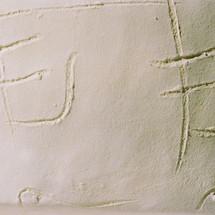 for Gifu (Isolation Inscription)