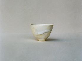 Curl Curl Teabowl Suite 31-05