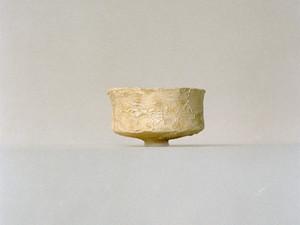 Curl Curl Teabowl Suite 31-08