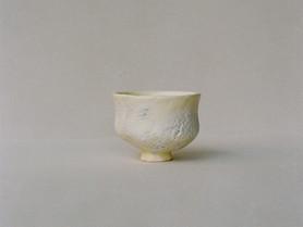 Curl Curl Teabowl Suite 31-07