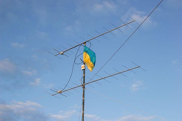 UV2L Field VHF Antenna
