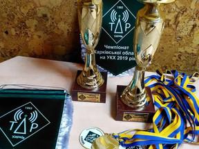 Чемпіонат Харківської обл. на УКХ 2021р. пам'яті UX7LQ