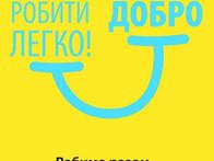 Допомога Олегу, US4LCD