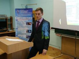 """Радіоаматорський форум на базі ХНУРЕ за підтримки ГО """"ТДР"""""""
