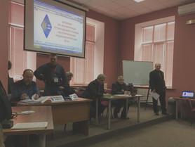 """Конференція ГС """"Всеукраїнська радіоаматорська спілка"""""""
