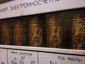 """Проведення ІІ етапу Всеукраїнської студентської олімпіади зі спеціальності """"Телекомунікації та"""