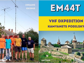 EM44T - Meteor scatter экспедиция в Каменец-Подольский