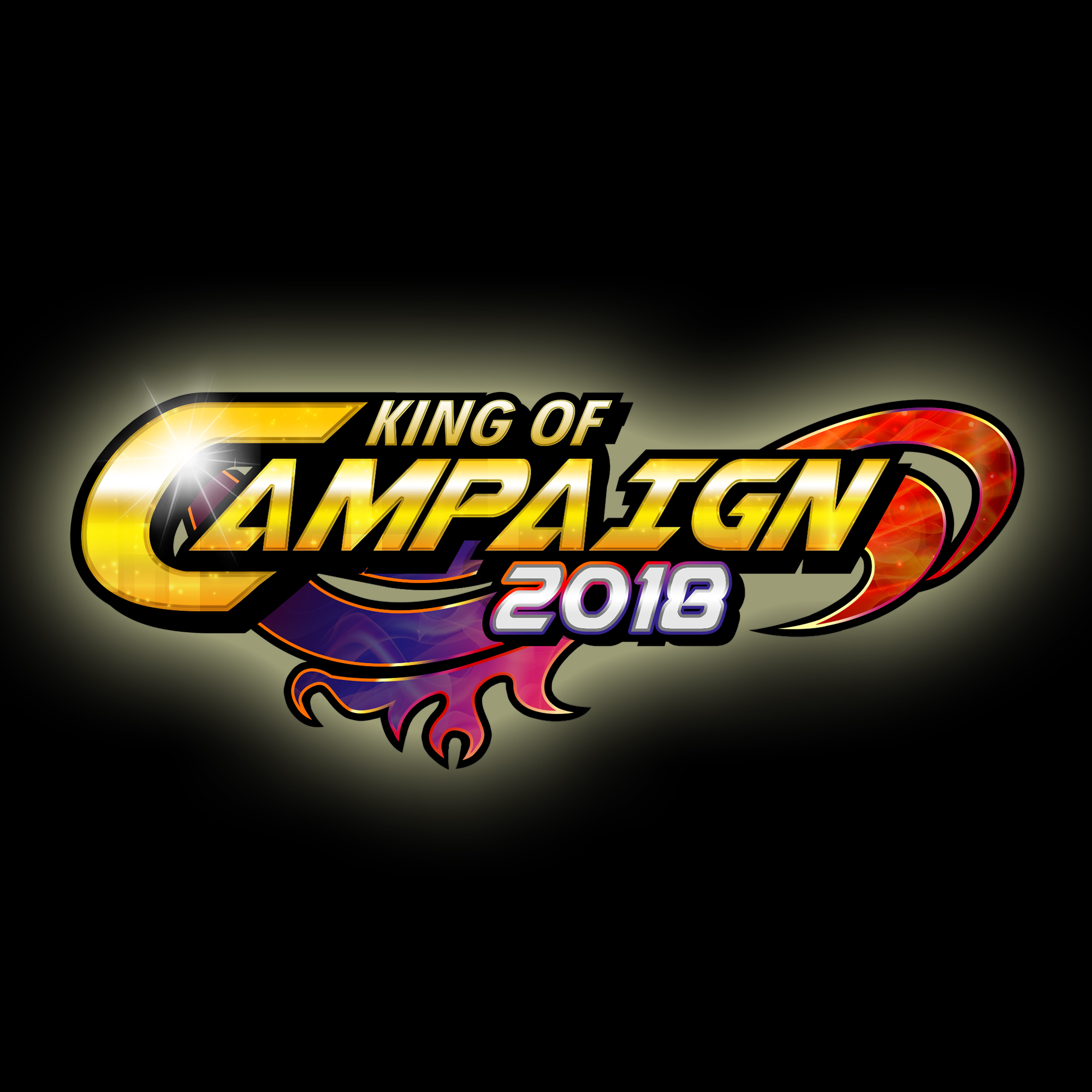 KOF キャンペーンタイトルロゴ