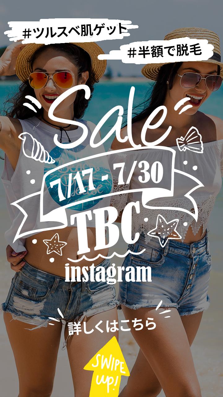 TBC instagram