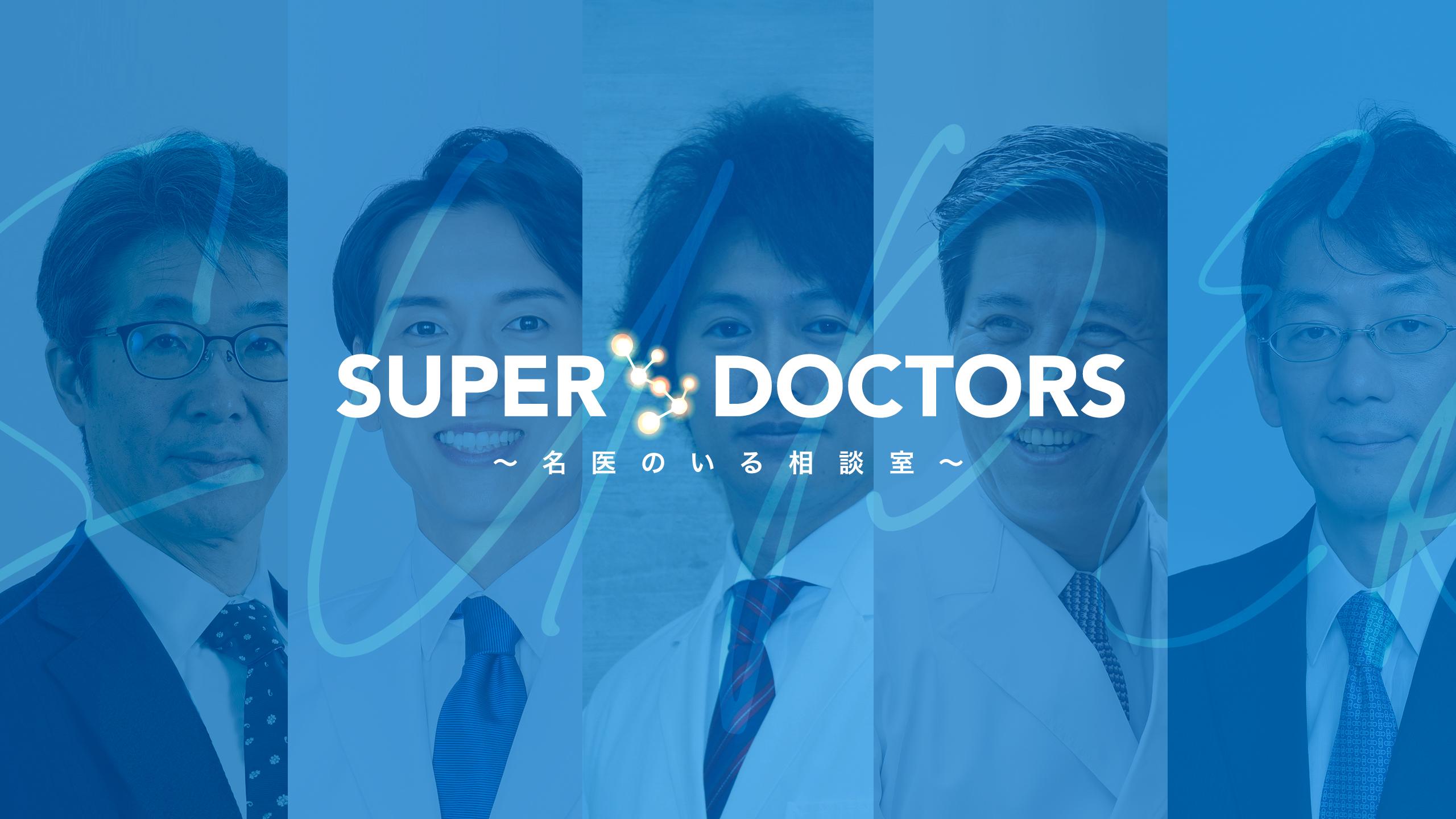 youtube sper doctor