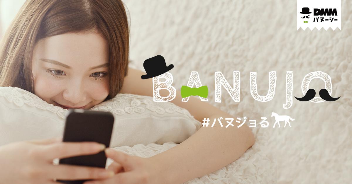バヌーシー