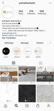 WhatsApp Image 2020-08-31 at 16.50.16.jp