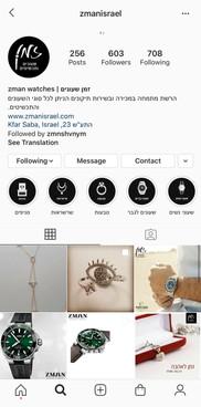 WhatsApp Image 2020-08-31 at 16.50.18.jp