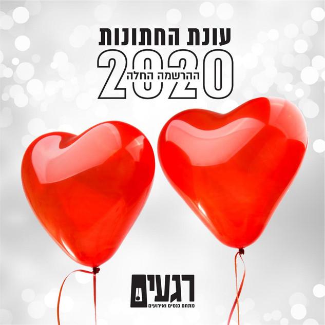 PHOTO-2020-02-13-14-54-12.jpg