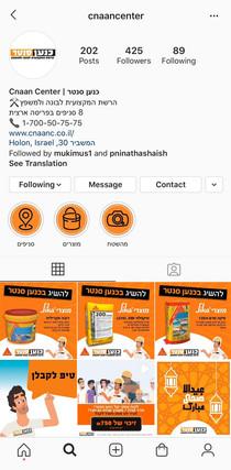 WhatsApp Image 2020-08-31 at 16.50.16 (1
