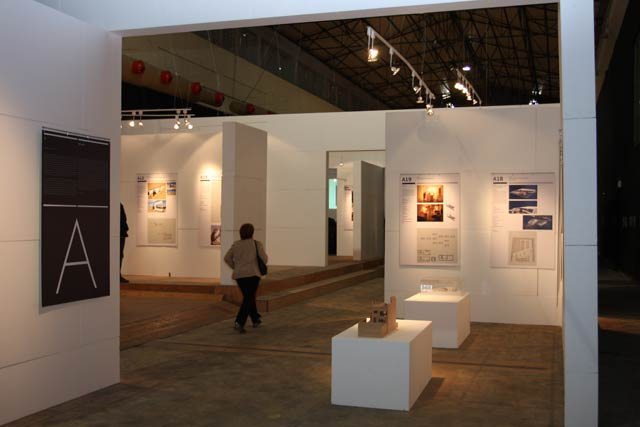 6th_exhibition_thess_6