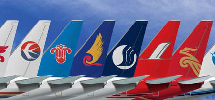 China's domestic aviation industry showing upward trend