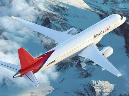 Mitsubishi SpaceJet the Japanese Regional Jet Plagued by Delays