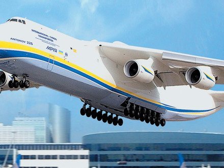 AN-225 Mriya Delivered Medical Equipment to Ukraine