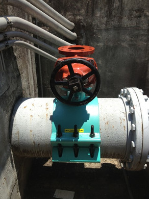 Air Release Valve on Sanitary Sewer Force Main