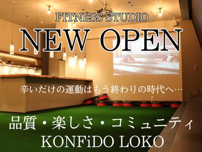 KONFiDO LOKO本日オープン!