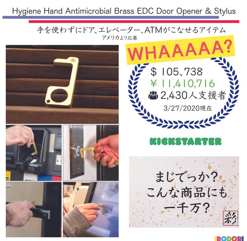 Hygiene Hand