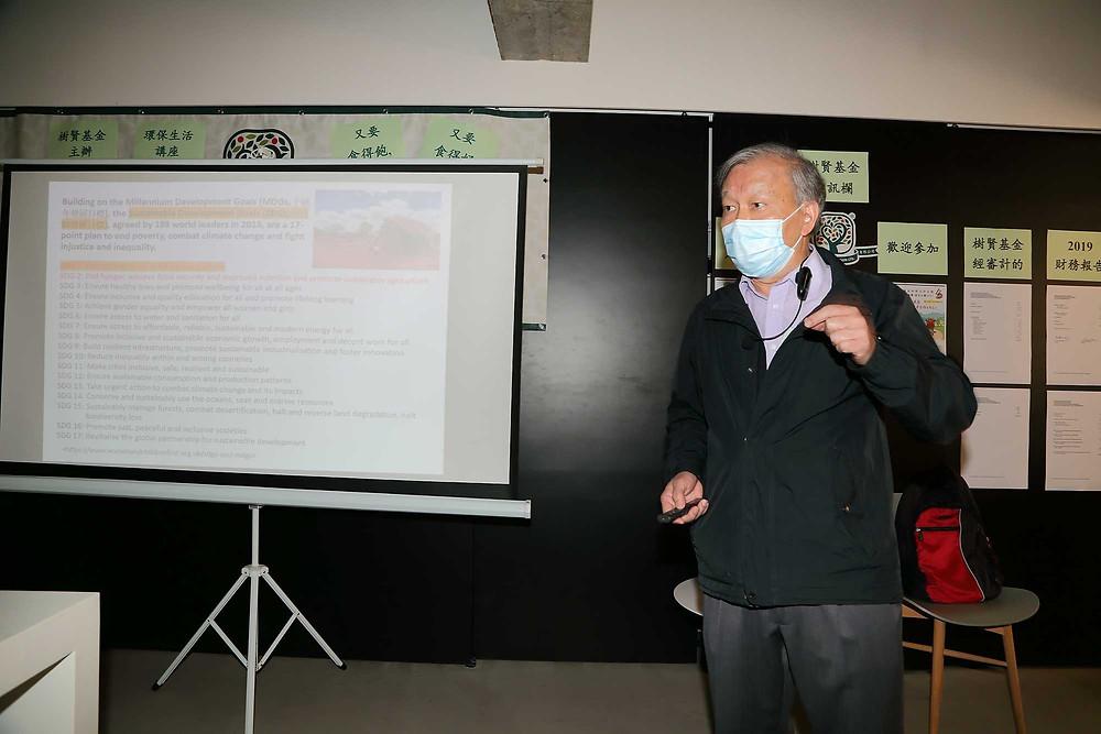 親子環保參觀及綠惜領袖Green-STEM課程