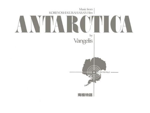 Antartica by Vangelis