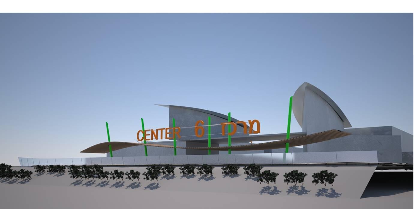מרכז מסחרי בכביש 6