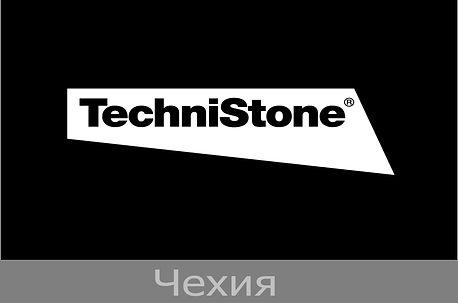 производство изделий из кварцевого агломерата Technistone