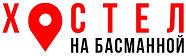 Хостел_на_Басманной_у Казанского_вокзала_рядом_с_метро_Комсомольская_в_центре_Москвы.jpg