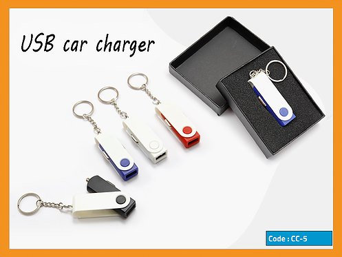 CC-5  -- Plastic Spinner Car Charger