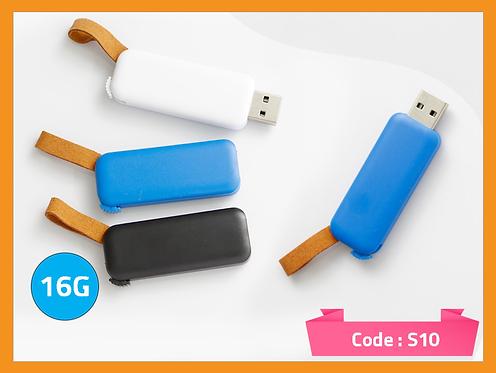 S10 -- USB Flash Memory