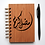 Thumbnail: WDN-A6-NB -- Wooden Cover A6 Notebook