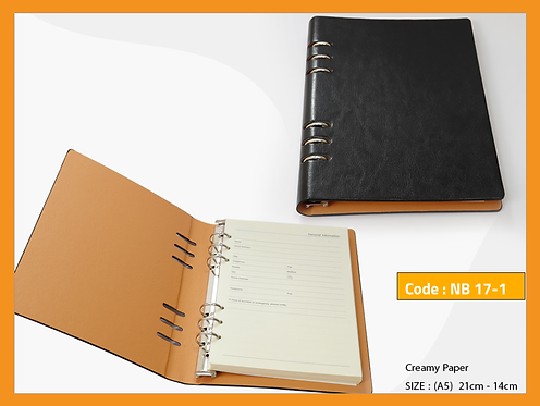 NB-17-1 -- Wired Leather Notebook