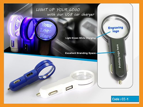 CC-1  -- Lighted Car Charger
