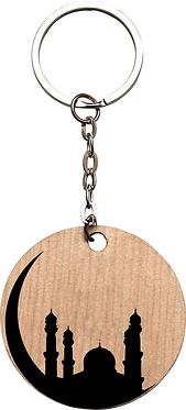 WDN-KC -- Wooden Keychain